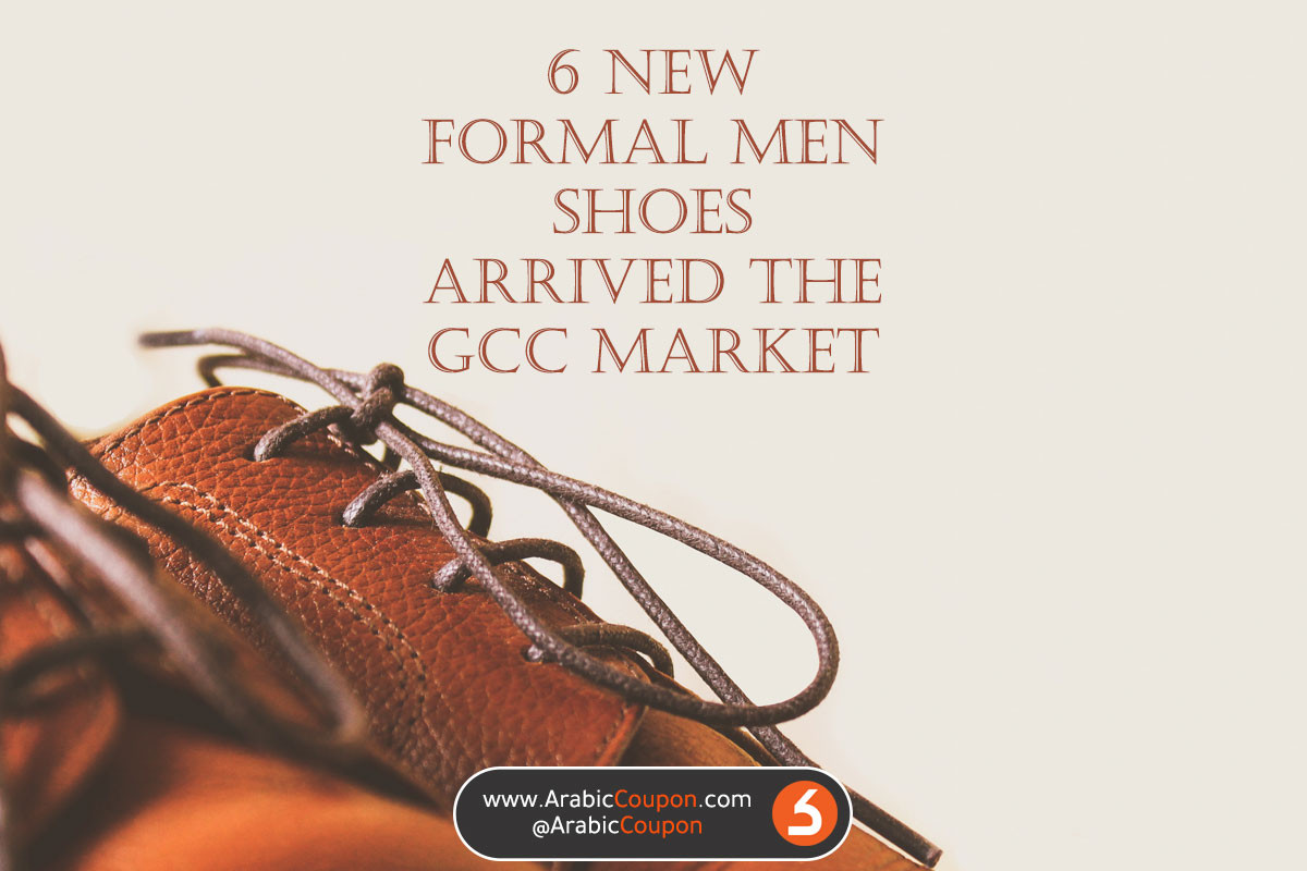 The 6 newest formal shoes arrived in the Gulf market - fashion news 2020 - October