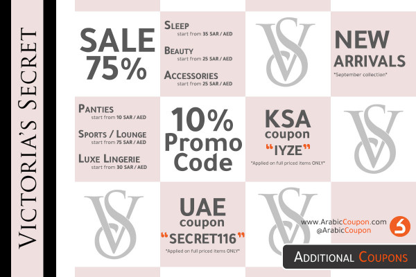 Victoria's Secret new collection with the latest offers and sales (Sep 2020)