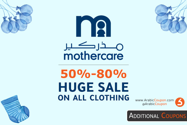 50% -80% Mothercare discounts and sales on all kids clothes for online shopping only - 2020