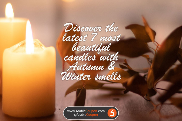 Discover the latest 7 most beautiful candles with Autumn & Winter smells - Latest candles news - 2020