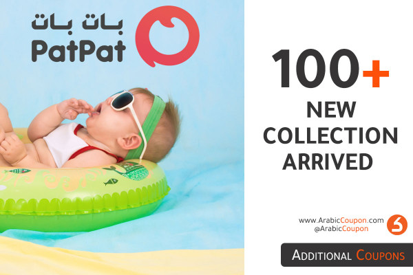 PatPat New collection arrived with additional PatPat promo code