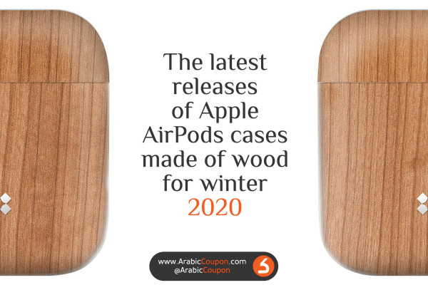 latest Apple AirPods wooden cases releases (2020) - latest TECH news