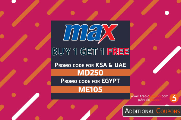 Max Fashion launches the Buy 1 Get 1 free offer with the highest discount codes