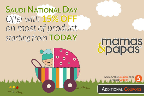 Today September 17, 2020 The Saudi National Day offers begins from Mamas and Papas with 15% OFF on most products