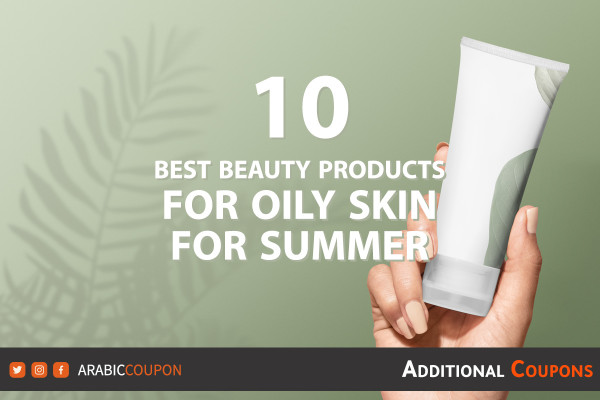 10 best beauty products for oily skin for summer with additional coupons & promo codes