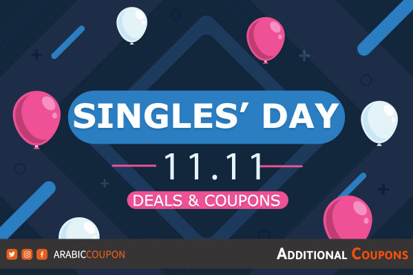 Singles' Day offers, deals, sales and discounts in addition to coupon codes