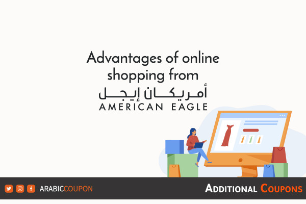 Advantages of buying and shopping online from the American Eagle with extra promo codes