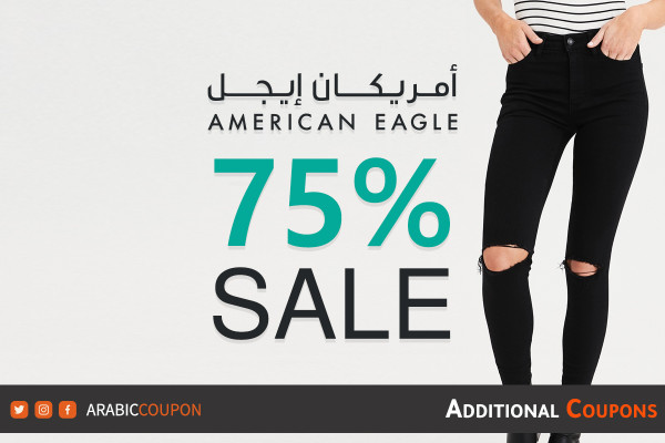 75% off American Eagle SALE on all products with additional ae coupons & promo codes