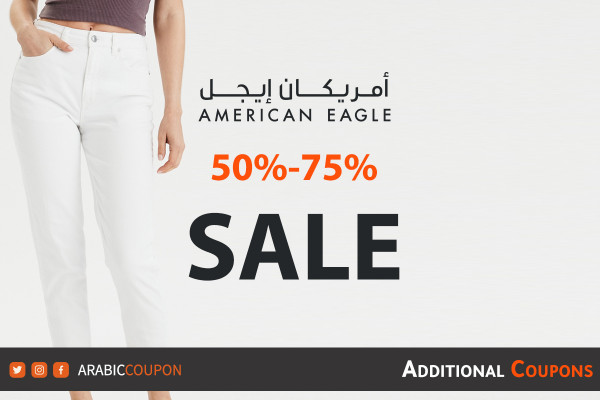 American Eagle SALE with extra coupon / promo code - 50% -75% OFF
