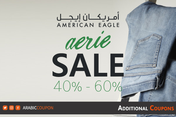American Eagle & Aerie huge sale up to 60% off with extra promo code