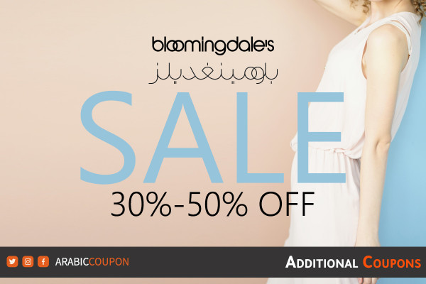 Bloomingdale's has launched the highest SALE up to 50% with an extra coupon & promo code