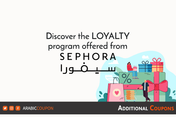 All you need to know about the Sephora beauty program from Sephora with extra coupons and discount codes