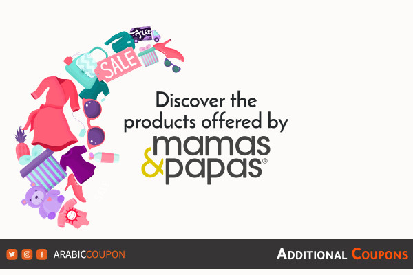 Explore MAMAS & PAPAS products available for online shopping with additional coupons