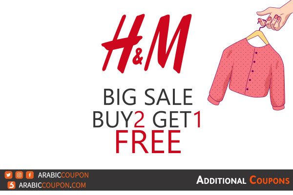 H&M launches the highest discounts - buy 2, get 1 free with additional coupon - 2021