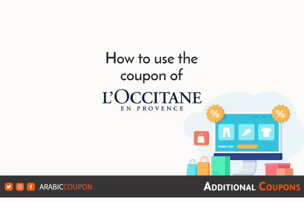 How to use the L'Occitane promo code to shop online with an additional coupons