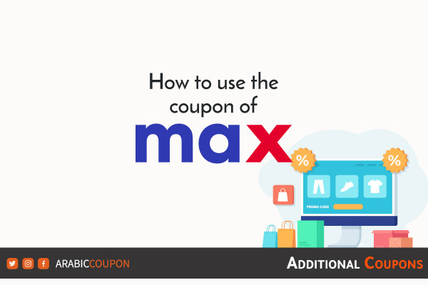 How to use the MaxFashion / CityMax promo code & coupon when shopping online with extra coupons and promo codes