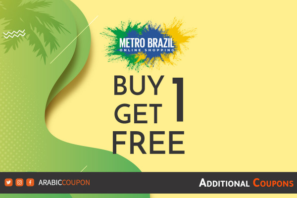Buy 1 get 1 FREE offers from Metro Brazil, in addition to a discount coupon