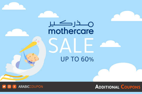 Mothercare summer SALE up to 60% with an additional promo codes & coupons