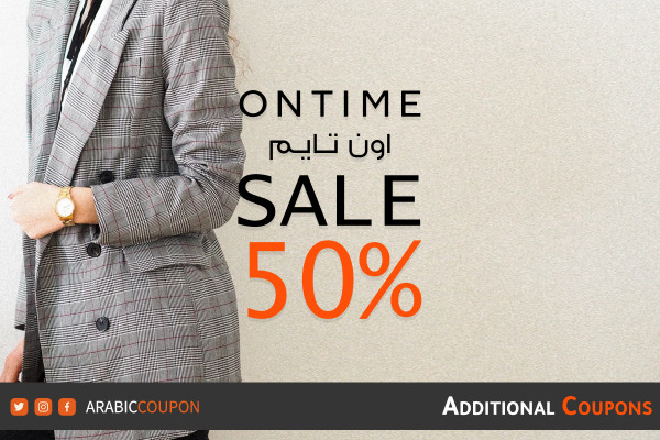 Time to renew clothes and watches with 50% off ONTIME SALE in {country} plus extra coupon