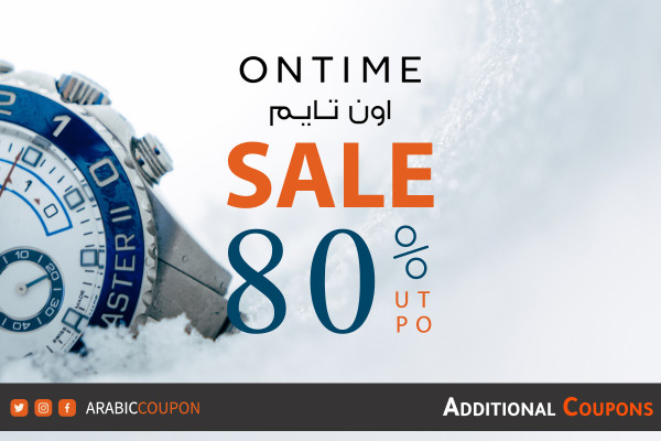 ONTIME SALE launched with 80% OFF active on all online orders with extra coupon code