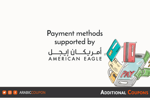 Payment methods available when shopping online from American Eagle with extra coupons