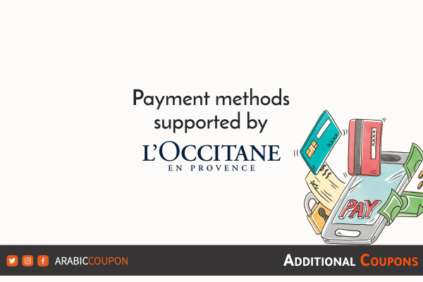 Payment methods supported by L'Occitane for online shopping with extra coupons