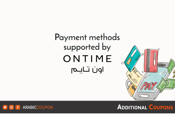 Payment Methods for online purchases from Ontime - Shopping website reviews