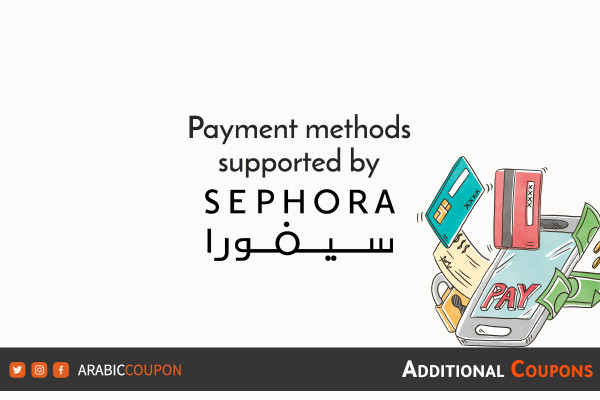 Discover the payment methods available from SEPHORA with additional discount code