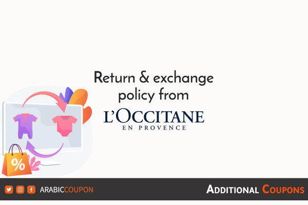 Return and exchange policy with L'Occitane with additional coupons & promo codes