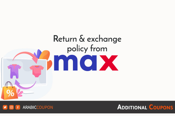 Return, exchange and refund policy with the method of canceling orders from MaxFashion / CityMax with extra coupons