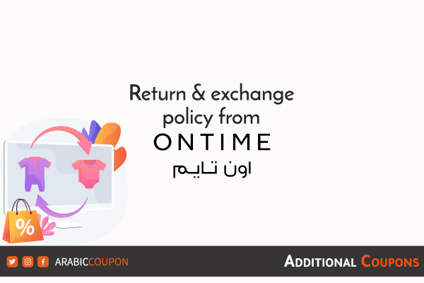 Return and exchange policy in addition to the method of canceling orders from the Ontime {country} website
