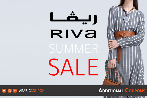 summer SALE were launched from RIVA up to 70% with additional coupons and promo codes