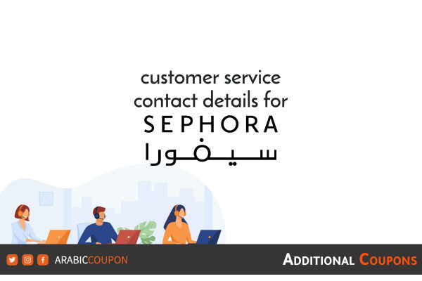 How to contact Sephora customer service - Best online shopping websites review