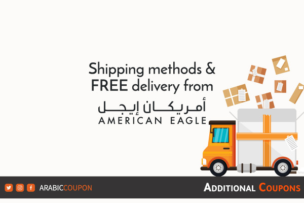 FREE shipping and delivery information from American Eagle for online shopping