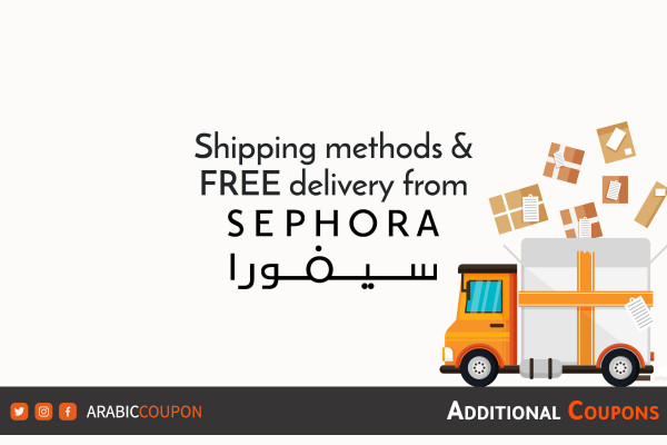 FREE shipping and delivery services from Sephora - Saving on online shopping