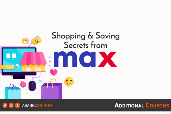 Secrets of saving when shopping online from MaxFashion / CityMax with coupons