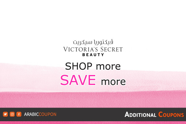 Explore offers of buy more and save more on Victoria's Secret Beauty collection with extra coupons