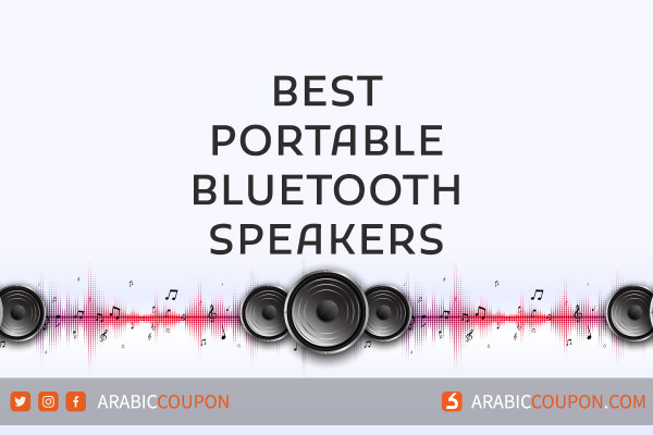 5 best portable bluetooth speakers - technology news