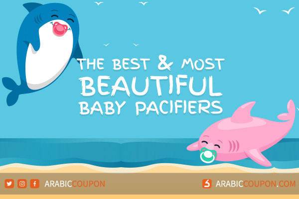 12 best and most beautiful baby pacifiers - latest news for baby care products