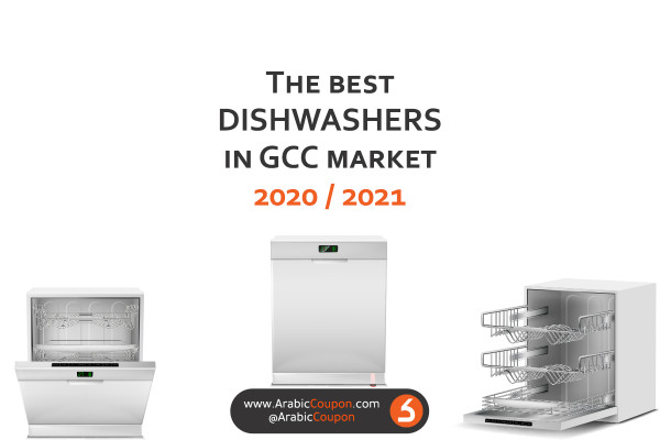 The best 3 dishwashers in GCC market for purchase in 2020/2021 - Latest Tech news
