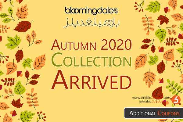 The Fall Lineup for 2020 from Bloomingdale's has arrived