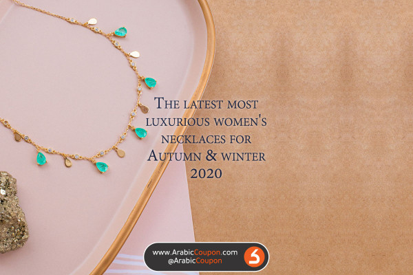 The latest most luxurious women's necklaces for fall & winter 2020 - Latest luxury fashion news