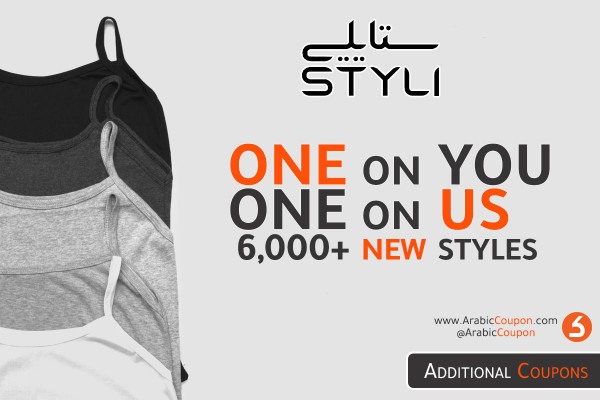 ONE on YOU, ONE on US (Styli August offer)