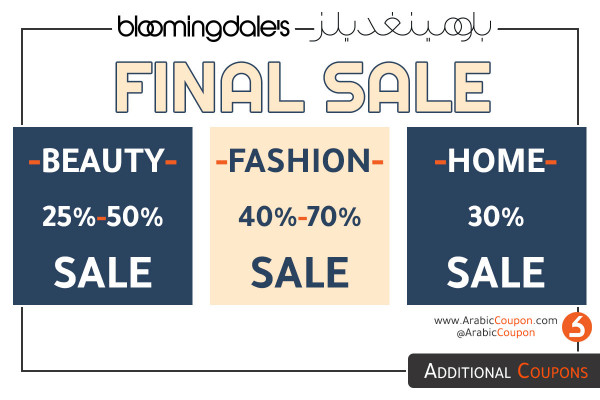 FINAL SALE from Bloomingdale's on Beauty, Fashion & Home products