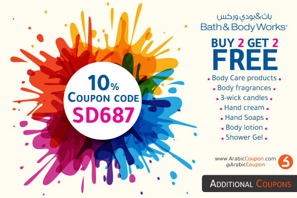 September Deal from Bath and Body Works (Buy 2 Get 2 FREE)