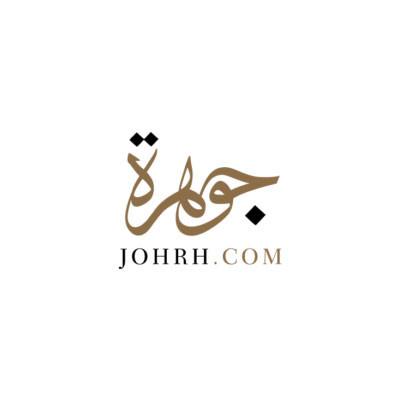 2020 Johrh logo - 400x400 - Johrh promo codes - ArabicCoupon