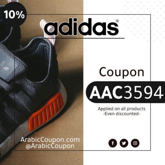 2020 Adidas coupon on all products (Even discounted) AAC3594