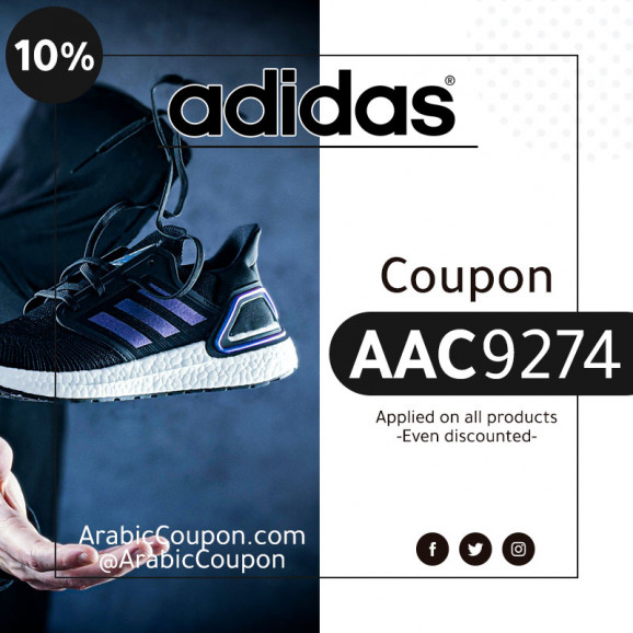 10% Adidas promo code on all products (NEW 2020)