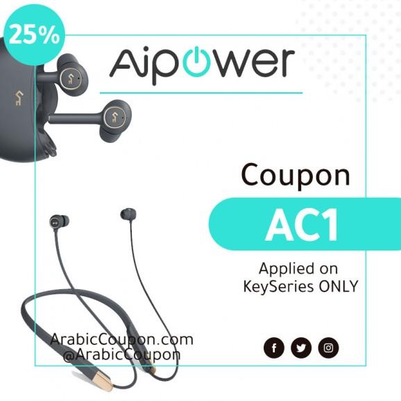25% aipower Promo code - 2020 aipower coupon - ArabicCoupon - aipower KeySeries