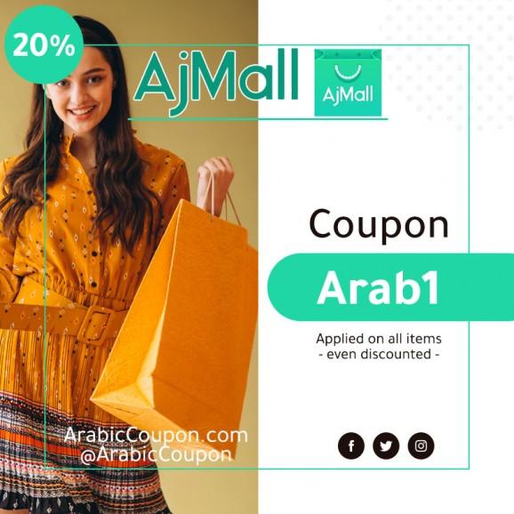 2020 AjMall 20% coupon on all items - ArabicCoupon